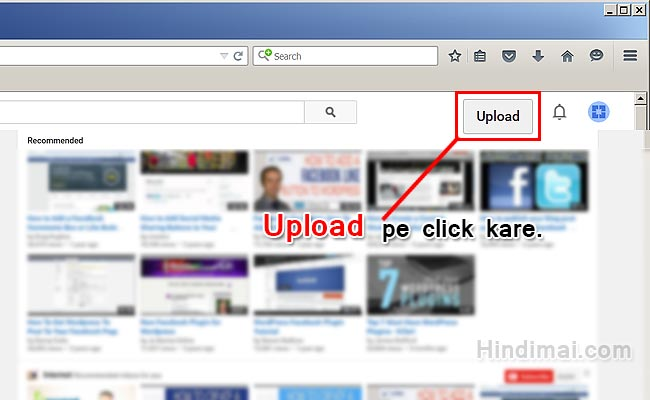 How to Upload Video To YouTube From Computer in Hindi, YouTube par Video Kaise Uplode Kare, add video on youtube, Publish a Video to YouTube in Hindi, YouTube par Video Upload Kaise Kare how to upload video to youtube from computer in hindi How to Upload Video To YouTube From Computer in Hindi HOW TO UPLOAD VIDEO TO YOUTUBE FROM COMPUTER IN HINDI 004