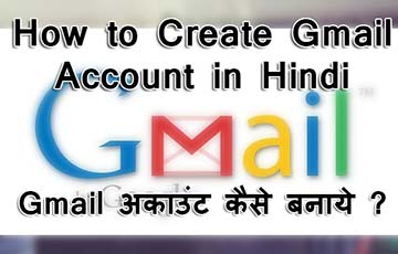 How to Create Gmail Account in Hindi, gmail account kaise banaye , how to create gmailaccount in hindi how to create gmail account in hindi How to Create Gmail Account in Hindi How to Create Gmail Account in hindi Poster 01