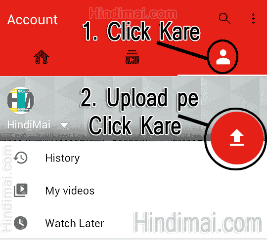 YouTube Par Mobile Se Video Kaise Upload Kare, How To Upload Video To YouTube From Mobile,upload a youtube video youtube par mobile se video kaise upload kare YouTube Par Mobile Se Video Kaise Upload Kare mobile se youtube par video kaise upload kare006