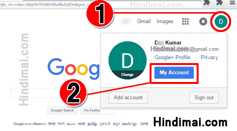 Google Gmail Account Kaise Delete Kare in Hindi , Delete Gmail Account Permanently , Deactivate Gmail Account , Delete Google Email Account in Hindi Google Gmail Account Kaise Delete Kare in Hindi Google Gmail Account Kaise Delete Kare in Hindi Google Gmail Account Kaise Delete Kare Gmail Account Setting in Hindi