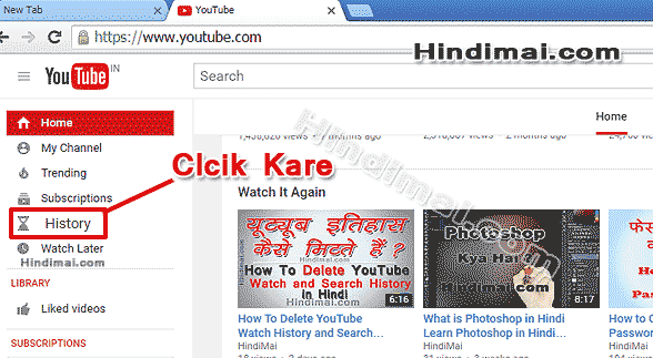 Clear YouTube History in Hindi , How To Delete YouTube Watch History and Search History in Hindi , YouTube History Kaise Delete Kare how to delete youtube watch history and search history in hindi How To Delete YouTube Watch History and Search History in Hindi How To Delete YouTube Watch History and Search History in Hindi 003