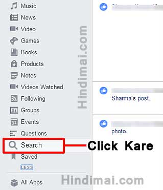How To Delete Facebook Search History in Hindi , Clear Facebook Search History in Hindi, Search History Kaise Delete Kare How To Delete Facebook Search History in Hindi How To Delete Facebook Search History in Hindi How To Delete Facebook Search History 03