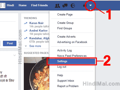 How To Hide Facebook Profile From Search Engines in Hindi , Facebook Profile Hide in Hindi How To Hide Facebook Profile From Search Engines in Hindi How To Hide Facebook Profile From Search Engines in Hindi How To Hide Facebook Profile From Search Engines in Hindi 01