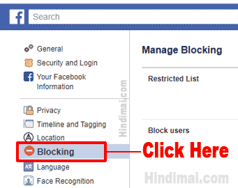 How To Block Or Unblock Someone On Facebook in Hindi, How To Block Someone On Facebook in Hindi, फेसबुक में किसी को ब्लाक कैसे करे , how to block or unblock someone on facebook in hindi How To Block Or Unblock Someone on Facebook in Hindi How To Block Or Unblock Someone on Facebook in Hindi 04