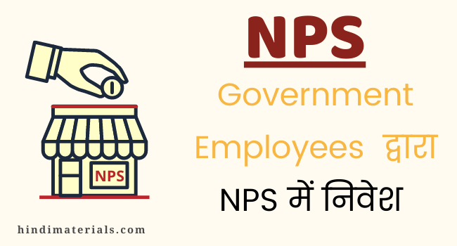 NPS Investment