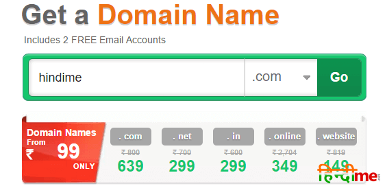Buy domain Bigrock