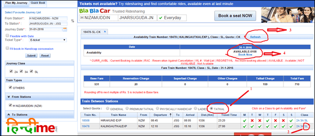 irctc available