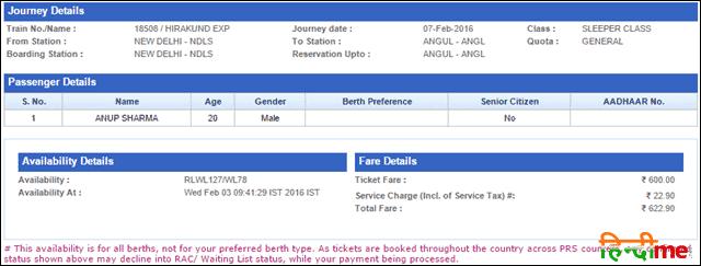 irctc ticket payment