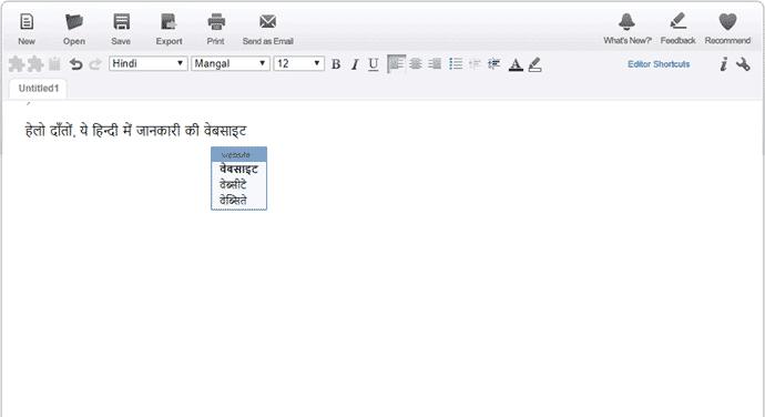 Quillpad से हिन्दी में कैसे लिखें