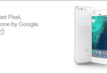 Google PIxel and Pixel XL in Hindi