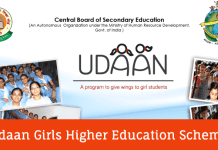 Udaan Girls Higher Education Scheme Hindi