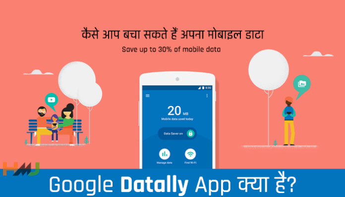 Google Datally App Kya Hai Hindi