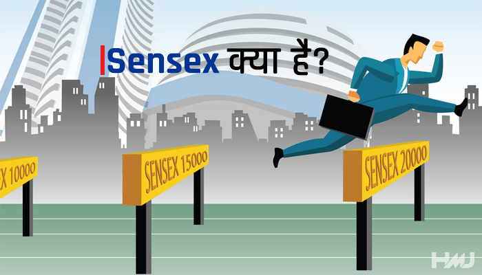 Sensex Kya Hota hai Hindi