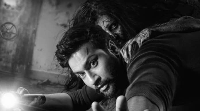 Bhoot The Haunted Ship Movie Download leaked by tamilrockers