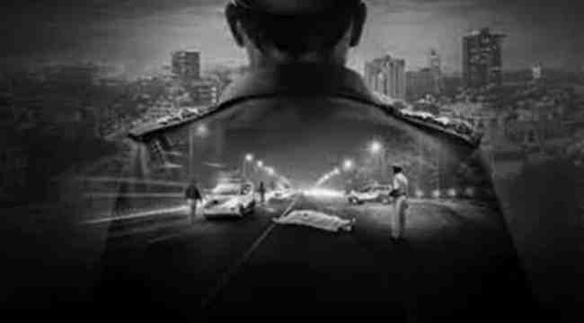 Crime Stories India Detectives download leaked online