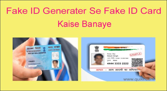 Fake-id-generater-se-fake-id-card-kaise-banate-hain
