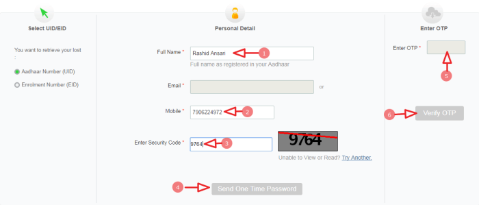 aadhar number details