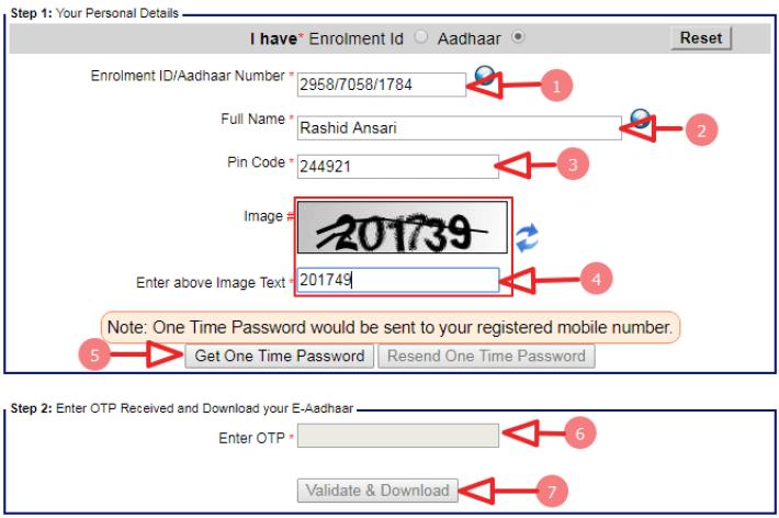 form of aadhar download