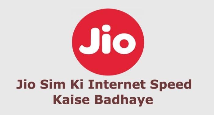 Jio Sim Ki internet speed kaise badhaye - tricks in hindi