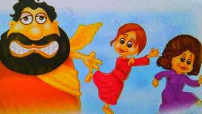 फरिश्तों का प्यार moral story in Hindi