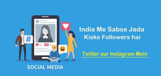 India me Sabse jada followers