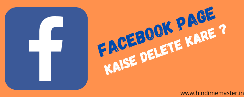 Read more about the article Facebook Page Kaise Delete Kare?