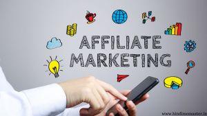 Read more about the article Affiliate Marketing क्या है और इससे पैसे कैसे कमाए?