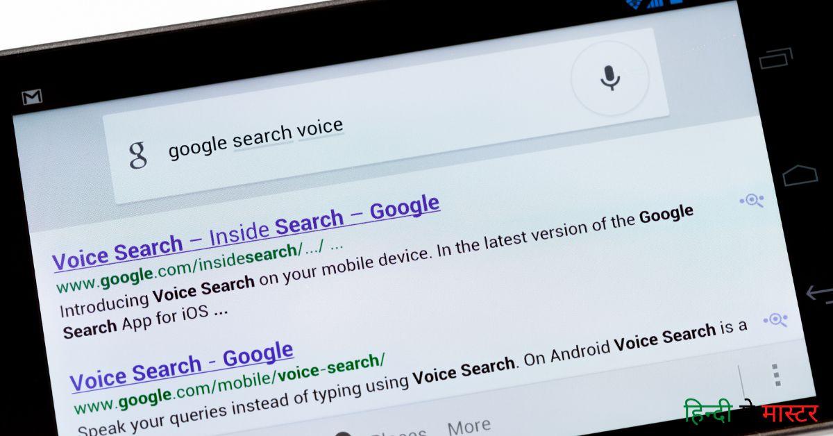 Read more about the article अपने Blog को Google Search Console में कैसे Add करे