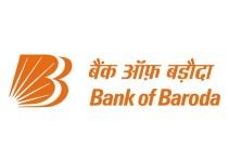 How to transfer bank of baroda account? बैंक ऑफ बरोदा का एकाउंट ट्रांसफर कैसे करें ?