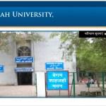 बरकतउल्ला यूनिवर्सिटी की डिग्री के लिए ऑनलाइन कैसे अप्लाई करें । barkatullah university ki degree ke liye online kese apply karen .