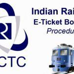 how to book train tickets from IRCTC? IRCTC से रेल्वे टिकट की बुकिंग केसे करें?