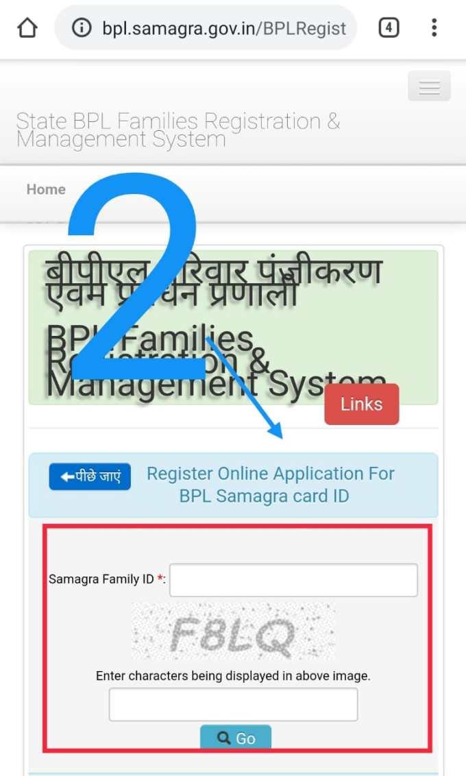Ration card online