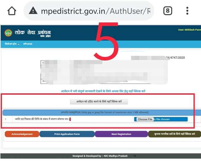 caste certificate online