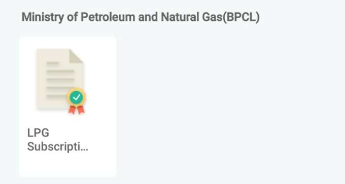 digilocker Ministry of Petroleum And Natural Gas (BPCL)