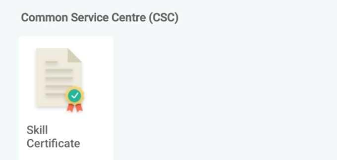 digilocker Common Service Center (CSC)