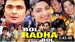 Bol Radha Bol hindi full movie HD 1994 - BOLLYWOOD HINDI MOVIES