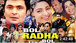 Bol Radha Bol hindi full movie HD 1994