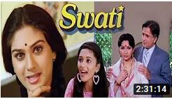 Swati hindi full movie HD 1986