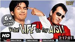Vaah Life Ho Toh Aisi hindi full movie 2005
