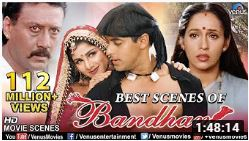 Bandhan 1998 full hindi movie
