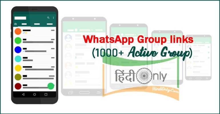 WhatsApp Group Links व्हाट्सएप ग्रुप लिंक लिस्ट