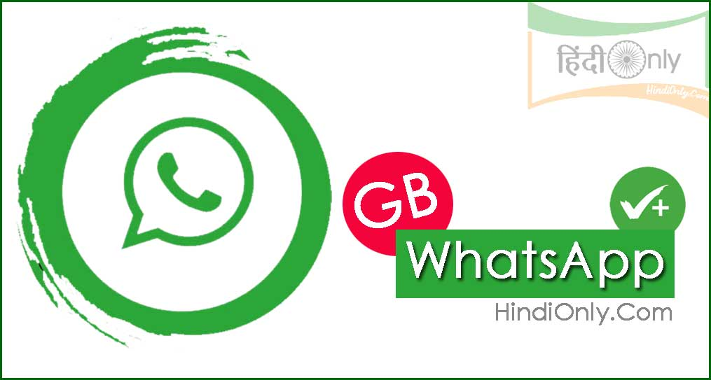 GB WhatsApp Download