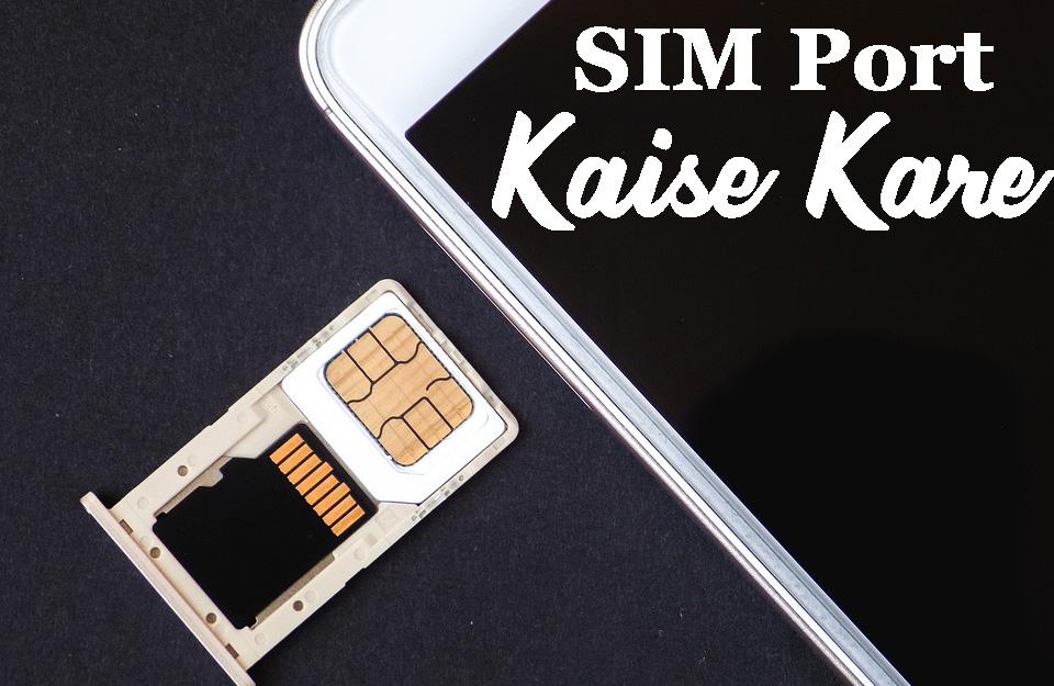 SIM Port कैसे करे