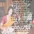 Likhna bha gaya