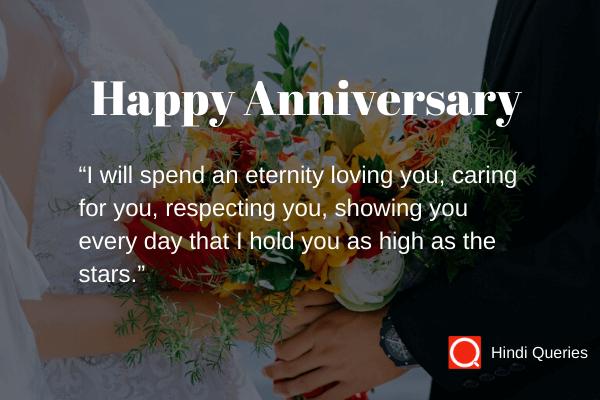 wedding anniversary wish images wishing a happy anniversary Hindi Queries