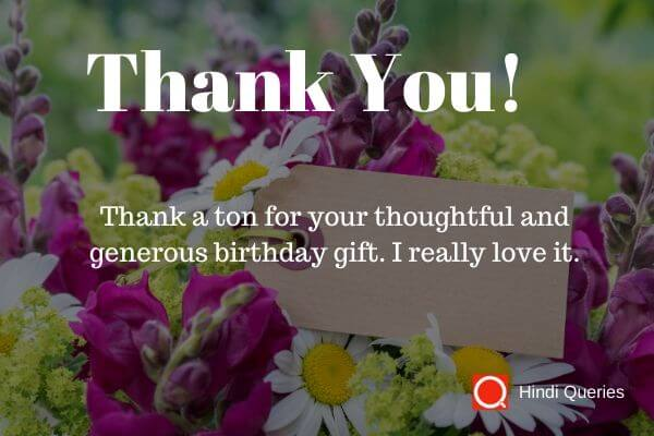 birthday wishes thanks note Hindi Queries