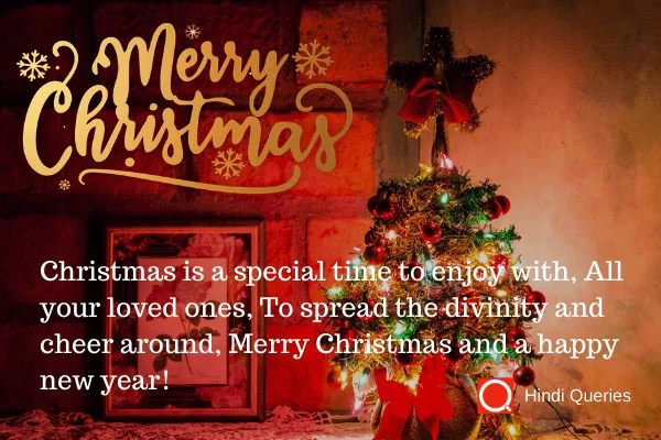 christmas messages cards Hindi Queries