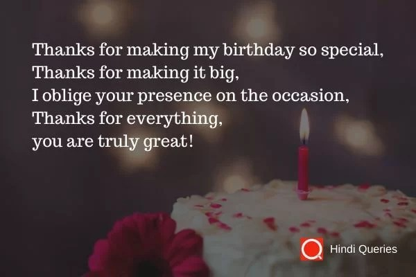 thank you message for birthday wishes Hindi Queries