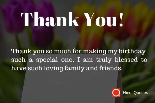 thanks for birthday wishes quotes Hindi Queries