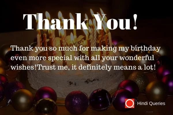 thanks message for birthday wishes Hindi Queries